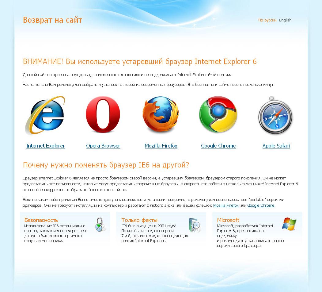 http://www.wordpressplugins.ru/pics/wp-noie6/1.jpg